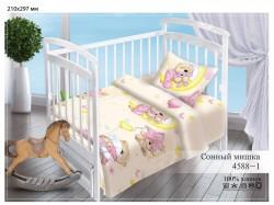 """кпб детский """"сонный мишка"""""""